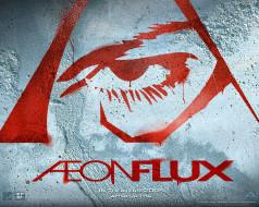 кино, фильмы, aeon, flux