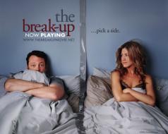 the, break, up, кино, фильмы