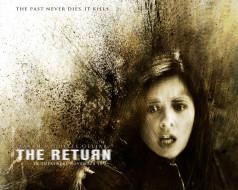 кино, фильмы, the, return
