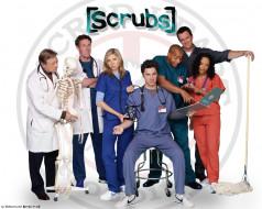 кино, фильмы, scrubs