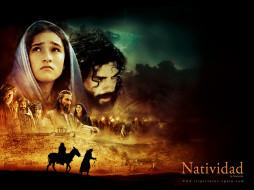 кино, фильмы, the, nativity, story