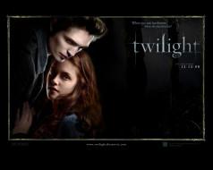 twilight, кино, фильмы, the