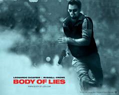 body, of, lies, кино, фильмы