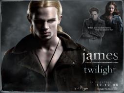 джеймс, кино, фильмы, the, twilight