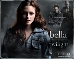 кино, фильмы, the, twilight