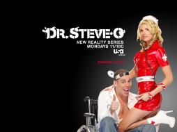 Dr. Steve-O обои для рабочего стола 1024x768 dr, steve, кино, фильмы