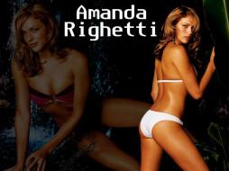 Amanda Righetti, девушки