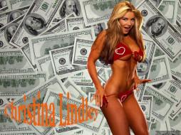 Christina Lindley, девушки