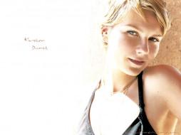 Kirsten Dunst, кирстен, данст, девушки, , актриса, блондинка, взгляд, улыбка