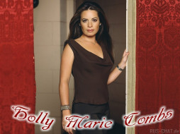Holly Marie Combs, девушки