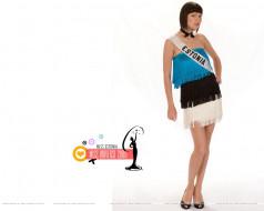MISS UNIVERSE 2008, девушки