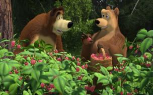 мультфильмы, маша, медведь, медведи, малина