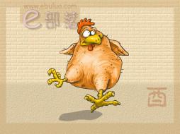 типа, зодиак, рисованные, животные, птицы, курицы, петухи, цыплята
