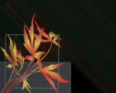 обои для рабочего стола 1280x1024 рисованные, природа