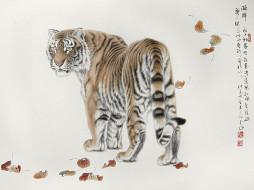 """ESPO: в борьбу вступают  """"азиатские тигры """".  Мировой рынок."""
