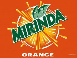 mirinda, бренды
