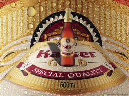 kaiser, gold, бренды