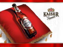бренды, kaiser