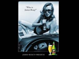 james, boags, бренды