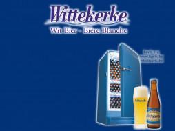 wittekerke, бренды