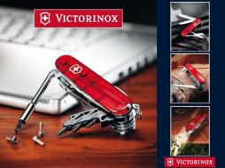 victorinox, бренды