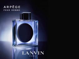 бренды, lanvin