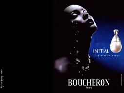 бренды, boucheron