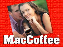 бренды, maccoffee