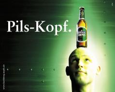 бренды, karlsberg, urpils