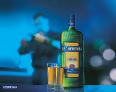 бренды, becherovka