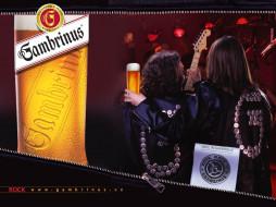 gambrinus, бренды
