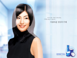 hercyna, бренды