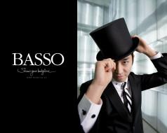 бренды, basso