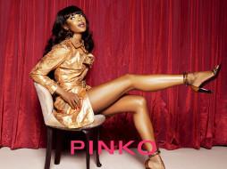 бренды, pinko