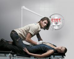 staff, jeans, бренды