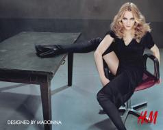 h&m, бренды
