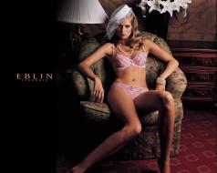 бренды, eblin, lingerie