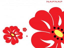naf, бренды