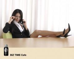 biz, time, cafe, бренды