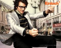 kinloch2, бренды