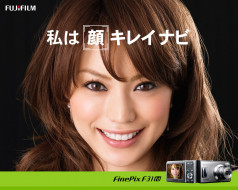 бренды, fujifilm