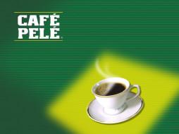 бренды, cafe, pele
