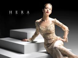 бренды, hera