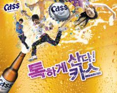 cass, beer, бренды