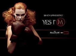 бренды, magnum