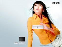 imini, бренды
