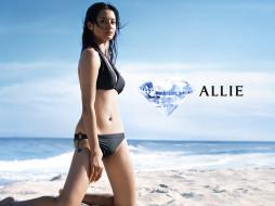 бренды, allie