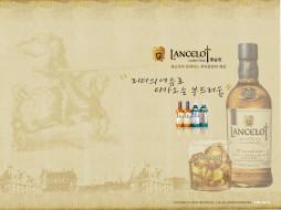 lancelot, бренды