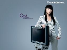 бренды, changhong