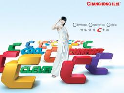 обои для рабочего стола 1024x768 бренды, changhong